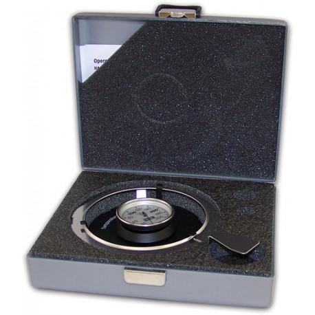 Kit de calibrage température MB series